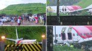 Air India Express Plane Crash Update: केरळच्या कोझिकोड येथे झालेल्या विमान अपघातातील मृतांची संख्या 18 वर; मृतांमध्ये 2 वैमानिकांचा समावेश, Watch Video