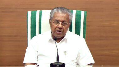 Idukki Landslide: केरळच्या इडुक्की भूस्खलनातील मृत्यूंची संख्या पोहोचली 15 वर; CM Pinarayi Vijayan यांच्याकडून प्रत्येकी 5 लाखाची मदत जाहीर