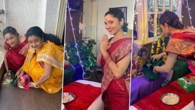 Ankita Lokhande च्या घरी गौराईचे आगमन, आईसोबत करतेय गौरी पूजनाची तयारी, Watch Video
