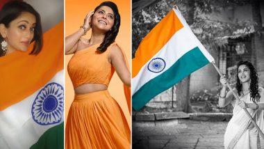 India Independence Day 2020: ग्लॅमरस मराठी अभिनेत्री सोनाली कुलकर्णी, स्मिता गोंदकर, मानसी नाईक यांनी आपल्या खास अंदाजात चाहत्यांना दिल्या स्वातंत्र्य दिनाच्या शुभेच्छा; See Photos