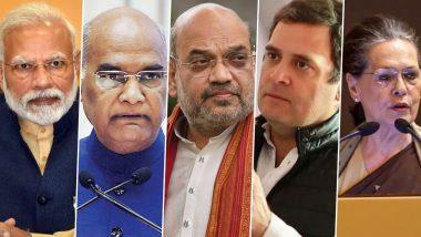 Onam 2020: पंतप्रधान नरेंद्र मोदींसह राष्ट्रपती रामनाथ कोविंद, अमित शाह, राहुल गांधी, सोनिया गांधी यांनी दिल्या ओणम सणाच्या शुभेच्छा, पाहा ट्विट