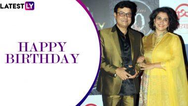 Happy Birthday Sachin and Supriya Pilgaonkar: सचिन आणि सुप्रिया पिळगावकर यांची खर्या आयुष्यातील Love Story आहे सिनेमा इतकीच इंटरेस्टिंग, नक्की वाचा