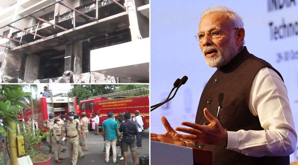 Vijayawada Fire: पंतप्रधान नरेंद्र मोदी यांनी विजयवाडा COVID-19 सेंटर मध्ये आगीच्या दुर्घटनेवर ट्विटच्या माध्यमातून व्यक्त केले दु:ख; See Tweet