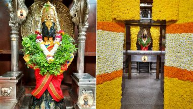 Gokulshatami 2020: पंढरपूर विठ्ठल रुक्मिणी मंदिराला कृष्ण जन्माष्टमी निमित्त आकर्षक सजावट (View Photos)