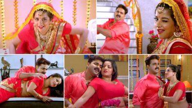 Monalisa Hot Bhojpuri Song: भोजपुरी अभिनेत्री मोनालिसा ने लाल साडी नेसुन केला बेडवर हॉट डान्स, बघुनच व्हाल घामाघुम (Watch Video)