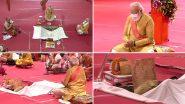 Ayodhya Ram Madir Bhumi Pujan: पंतप्रधान नरेंद्र मोदी यांच्या हस्ते पार पडत असलेल्या भूमिपूजनाचे Live येथे पहा; 5 ऑगस्ट 2020 च्या ताज्या मराठी बातम्या आणि ब्रेकिंग न्यूज LIVE