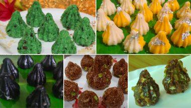 Ganeshotsav 2020 Modak Recipes: गणेश चतुर्थी निमित्त पंचखाद्य, पान गुलकंद मोदकांपासून 'या' सोप्या रेसिपीज ट्राय करुन गणपती बाप्पांना करा खूश!