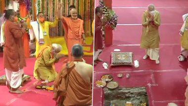 Ayodhya Ram Mandir Bhumi Pujan: पंतप्रधान नरेंद्र मोदी यांच्या हस्ते अयोध्या राम मंदिर भूमिपूजन सोहळा संपन्न; चांदीची वीट रचून मोदींनी केली रामजन्मभूमीची पायाभरणी