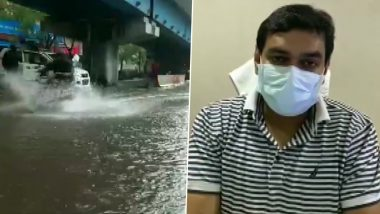 Thane Rain Update: ठाण्यात आजही मुसळधार पावसाची शक्यता, गरज नसल्यास घराबाहेर जाणे टाळावे; ठाणे महापालिका आयुक्तांचे नागरिकांना आवाहन