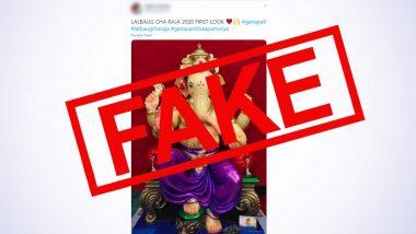 Lalbaugcha Raja First Look 2020 Fake Message: लालबागचा राजा 2020 फर्स्ट लूक च्या नावाने मुंबईचा राजा गणेश गल्ली गणपतीचे फोटो सोशल मीडियात व्हायरल