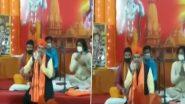 अयोध्या राम मंदिर भूमीपूजन सोहळ्यानिमित्त विरोधी पक्षनेते देवेंद्र फडणवीस यांनी मुंबईतील भाजप कार्यालयात प्रभू श्रीरामांवर गायले भजन, Watch Video