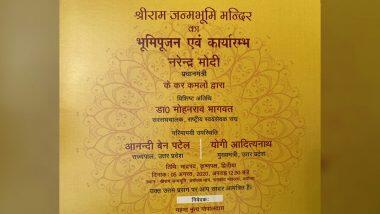 बाबरी मशिद पक्षकार इकबाल अंसारी यांंना अयोध्या राम जन्मभूमी मंदिर भूमीपूजन कार्यक्रमाचे पहिले आमंंत्रण, Invitation Card ची पहिली झलक पाहा