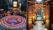 Ayodhya Ram Mandir Bhumi Pujan: महाराष्ट्रात महालक्ष्मी अंबाबाई मंदिर, काळाराम मंदिरावर अयोद्धा राम मंदिर भूमीपुजनाच्या पार्श्वभूमीवर आकर्षक रोषणाई