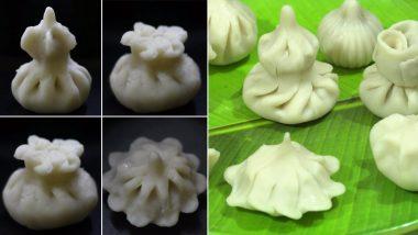 Ganesh Chaturthi 2020 Modak Recipes: गणेश चतुर्थी निमित्त डबलडेकरपासून फुलांच्या पाकळ्यांच्या आकाराचे उकडीचे मोदक यंदा नक्की ट्राय करा