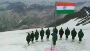 Independence Day 2020: स्वातंत्र्य दिनी भारतीय सैन्याच्या जवानांचे जम्मू-काश्मीर मधील गुरेझ सेक्टर येथे ध्वजारोहण (Watch Video)