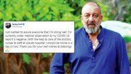Sanjay Dutt Health Update: 'माझी प्रकृती उत्तम' संजय दत्त याची ट्विटद्वारे माहिती