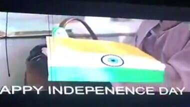 Dawn, Pakistan News Channel Hacked: पाकिस्तानची लोकप्रिय वृत्तवाहिनी 'डॉन' झाली हॅक; स्क्रीनवर दिसू लागले भारतीय स्वातंत्र्य दिनाचे शुभेच्छा संदेश व तिरंगा (Watch Video)