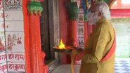 Ayodhya Ram Mandir Bhumi Pujan: हनुमानगढ़ी मंदिर,राम लल्ला मंदिर मध्ये पंतप्रधान नरेंद्र मोदी यांच्या हस्ते पूजा संपन्न