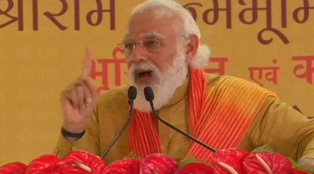 Ram Mandir Bhumi Pujan: श्रीराम मंदिर हे भारतीय संस्कृतीचं आधुनिक प्रतिक असेल: पंतप्रधान नरेंद्र मोदी