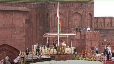 Independence Day 2020। दिल्ली: राष्ट्रपती रामनाथ कोविंद यांच्याकडून National War Memorial वर शहीदांना मानवंदना    ; 15 ऑगस्ट 2020 च्या ताज्या मराठी बातम्या आणि ब्रेकिंग न्यूज LIVE