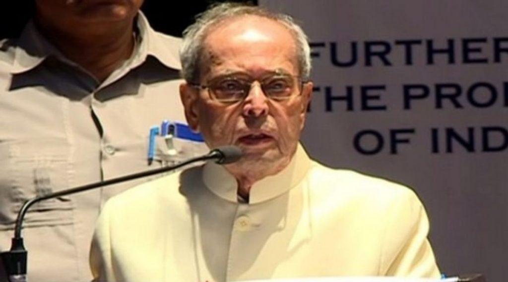 Pranab Mukherjee Health Update: प्रणब मुखर्जी यांंची प्रकृती खालावली; फुफ्फुसांमध्ये संसर्गाचे संकेत