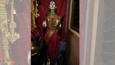 Jyestha Gauri Avahana 2020: गौरी आवाहनाच्या रात्री गौराईला सहावारी, पेशवाई नऊवारी साडी नेसवून आकर्षकरित्या कसे सजवाल? (Watch Video)