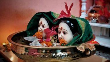 Gauri Pujan 2020 Ukhane: गौरी पूजनाला हमखास होणारा नाव घेण्याचा हट्ट पुरवण्यासाठी महिलांसाठी खास उखाणे !