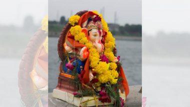 Ganesh Visarjan at Home: गणपती विसर्जन कसे करतात? जाणून घ्या उत्तर पूजा विधी ते व्हर्च्युअल गणेश विसर्जनाचे प्लॅन्स!