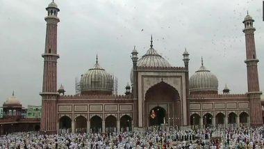 Bakrid 2020: भारतामध्ये आज Eid ul Adha; दिल्लीच्या जामा मशिदीमध्ये नमाज अदा!