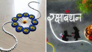 Raksha Bandhan Rangoli Designs: रक्षाबंधन सणाच्या निमित्त सहज-सोप्या रांगोळी डिझाईन काढून द्विगुणित करा राखी पौर्णिमा सणाचा आनंद!