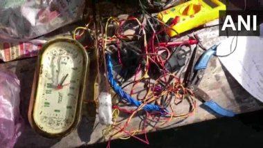 ISIS दहशतवादी अबू युसूफ याच्या घरातून सुसाइड जॅकेटसह विस्फोटक जप्त, हल्ला करण्याच्या केला होता प्लॅन