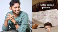 Agri Comedian Vinayak Mali Tested Coronavirus Positive: प्रसिद्ध यूट्यूबर, आगरी कॉमेडीअन विनायक माळीला कोरोना विषाणूची लागण