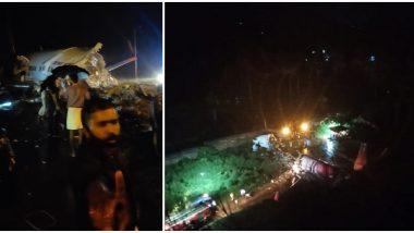 Air India flight Skidded Watch Video: केरळमधील कोझीकोडच्या करिपूर विमानतळावर एअर इंडियाच्या विमानाला अपघात, पाहा व्हिडिओ