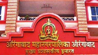 Aurangabad Municipal Corporation Election: औरंगाबाद महापालिका निवडणुकीत 'बिहार पॅटर्न'? निवडणूक आयोगाच्या भूमिकेकडे सर्वांचे लक्ष