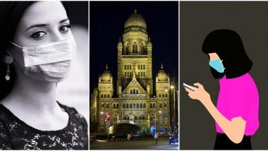 Mumbai Quarantine: शहरात येणाऱ्यांसाठी 14 दिवस क्वारंटाईन बंधनकारक- मुंबई महापालिका