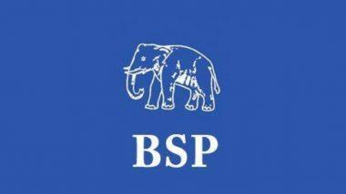 Rajasthan Assembly Session: सहा BSP आमदारांना पक्षाचा व्हिप जारी, अशोक गहलोत सरकारची अग्निपरिक्षा