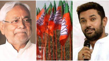 Bihar Assembly Election 2020: स्वबळावर नव्हे! मित्र पक्षांसोबत भाजप लढणार बिहार विधानसभा निवडणूक, संयुक्त जनता दल, लोक जनशक्ती पार्टी सोबत आघाडी