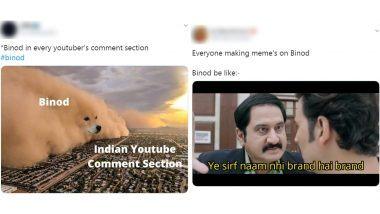 Binod Funny Memes सोशल मीडियावर होतायत व्हायरल, पण कोण आहे हा 'बिनोद'? जाणून घ्या YouTube Comments मधील या Viral Trend बद्दल!