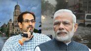 Heavy Rains in Mumbai: पंतप्रधान नरेंद्र मोदी यांचा मुख्यमंत्री उद्धव ठाकरे यांना फोन; संकट काळात महाराष्ट्रासोबत असल्याची ग्वाही