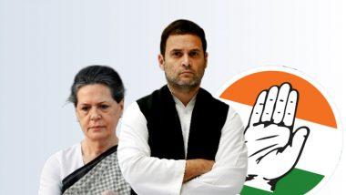 Congress Party President: सोनिया गांधी पद सोडण्याची शक्यता, काँग्रेस पक्षाचे अध्यक्षपद कोणाकडे? 'त्या' पत्रामुळे राजकीय वर्तुळात नवी चर्चा
