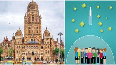 Coronavirus: मुंबई महापालिका 320 जणांवर करणार Oxford Vaccine चाचणी