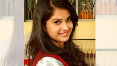Disha Salian Death Case: दिशा सॅलियन कडून शेवटचा कॉल मैत्रिण अंकिताला, 100 क्रमांकावर संपर्क साधल्याचा दावा खोटा: मुंबई पोलिसांची माहिती