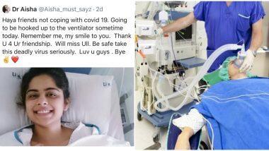 कोरोना व्हायरसमुळे मृत्यू पावलेली Dr Aisha असू शकते खोटी स्टोरी; व्हायरल झालेल्या फोटोंबाबत नेटिझन्सनी उपस्थित केले प्रश्न, समोर आले 'हे' सत्य