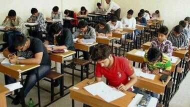 JEE Main 2021 Re-Exam Date: महाराष्ट्रातील पूरग्रस्त भागात आता जेईई मेन ची परीक्षा 3, 4 ऑगस्टला; 29 जुलै पासून डाऊनलोड करा Admit Card