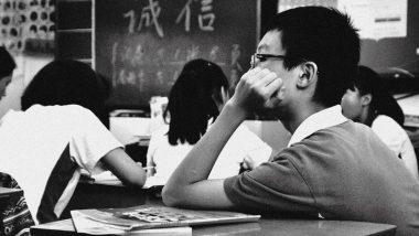 JEE, NEET Exam 2020: विद्यार्थ्यांचे शैक्षणिक वर्ष वाचविण्यासाठी जेईई, नीट परीक्षा आवश्यक- एनटीए