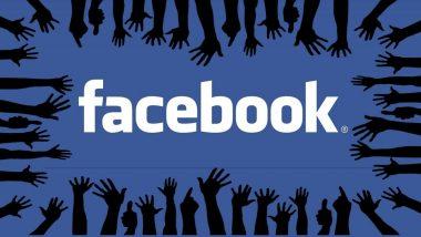 Facebook कडून लॉन्च केले जाणार नवे स्मार्टवॉच, Apple कंपनीला टक्कर देणारे ठरणार