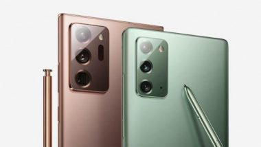 Samsung Galaxy Note 20 आणि Galaxy Note 20 Ultra भारतात प्री-बुकिंगसाठी उपलब्ध, जाणून घ्या किंमतीसह फिचर्स