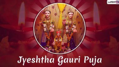 Gauri Pujan 2020 Muhurat: यंदा कधी होणार गौरीचं आगमन? जाणून घ्या गौरी पूजनाचा मुहूर्त आणि पुजा विधी