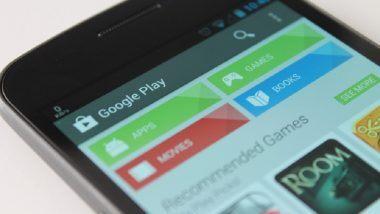 Google कडून मोठ्या बदलावांची घोषणा, फोनमध्ये असलेले 'हे' App होणार ब्लॉक