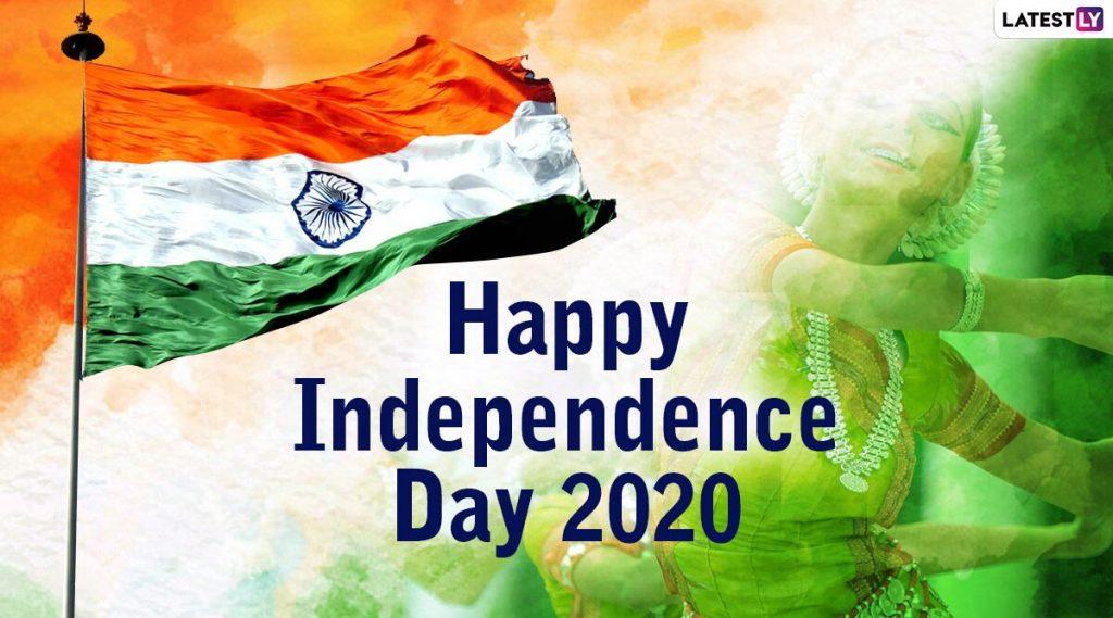 Independence Day 2020: भारताच्या 74 व्या स्वातंत्र्यदिनानिमित्त उपमुख्यमंत्री अजित पवार, अनिल देशमुख, सुप्रिया सुळे यांच्यासह राजकीय नेत्यांनी दिल्या शुभेच्छा! (View Tweets)